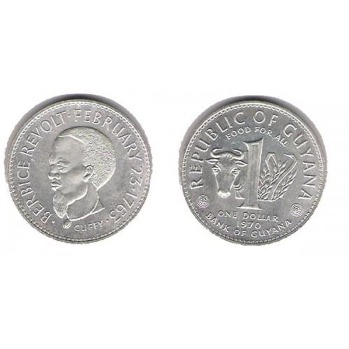 GUYANA, ONE DOLLAR, CU-NI, 1970 FAO, S/C