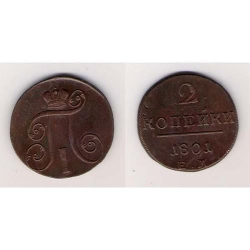 RUSIA, 2 KOPECKS, 1801 PABLO I, EKATERIMBURGO, MBC