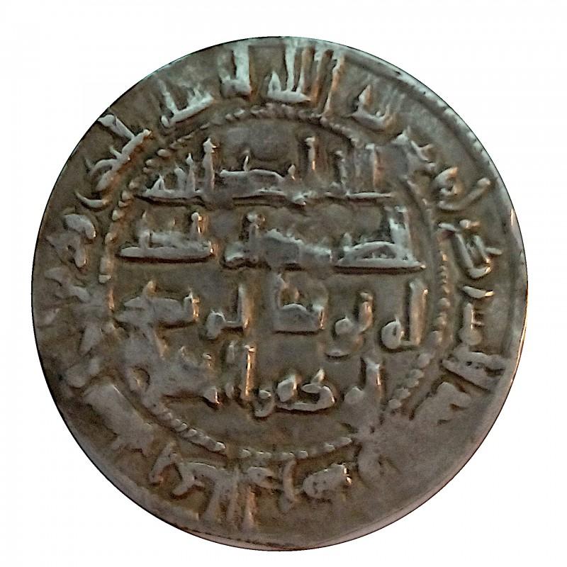 Al - Hakam I, Direm Plata, 204 H, Al -Andalus, EBC-